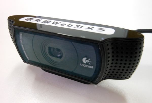 DSCN2950-2